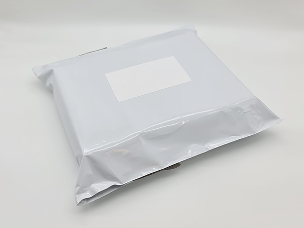 An unmarked white parcel